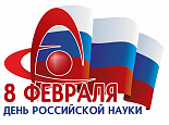 Russian Science Day!