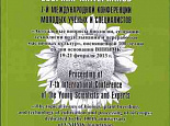 Proceeding of the 7th International Conference of the Young Scientists and Experts